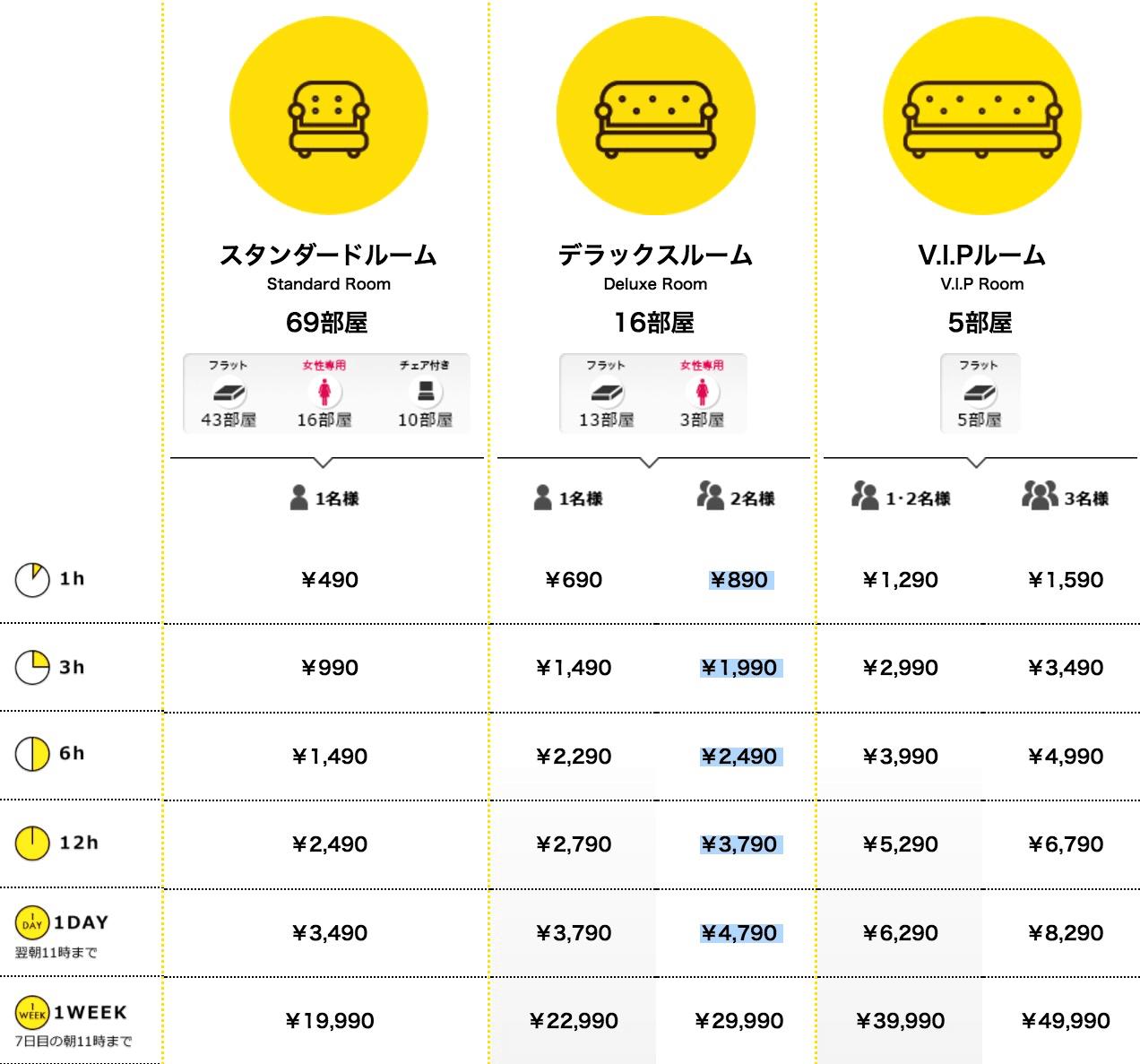 スクリーンショット 2017-12-21 11.44.08_th