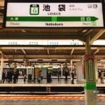 池袋駅表示山手線ホーム
