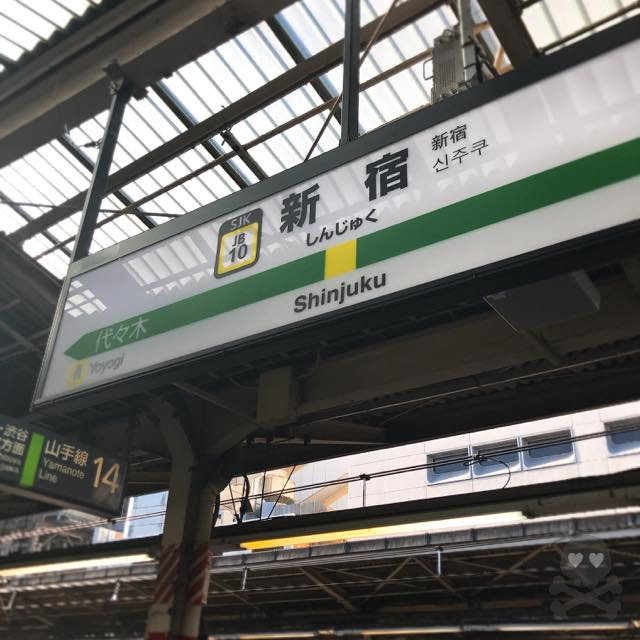 新宿出会い掲示板