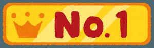 ユル系オナホ ふわトロめいきミニ 貫通タイプ