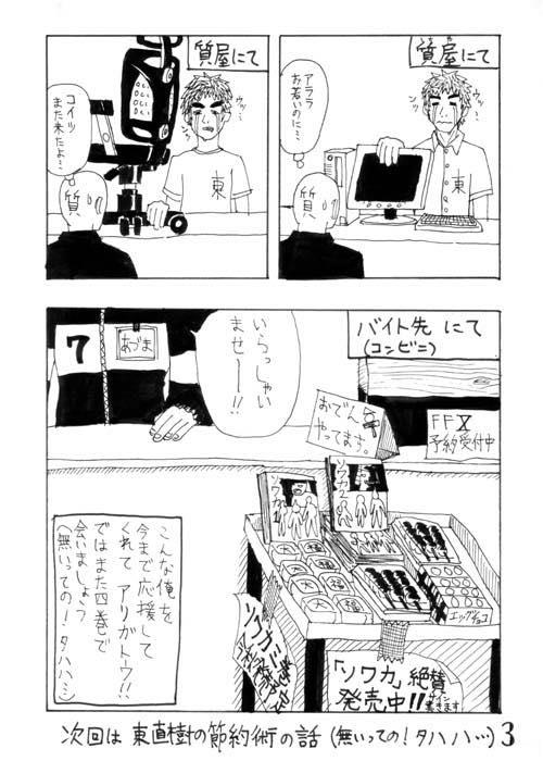 wg46703_th