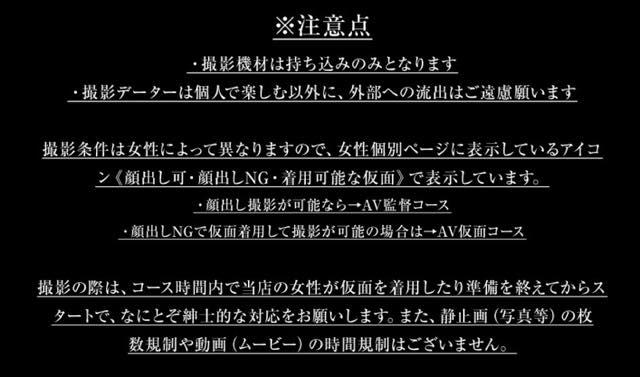 スクリーンショット 2017-12-27 09.32.54_th