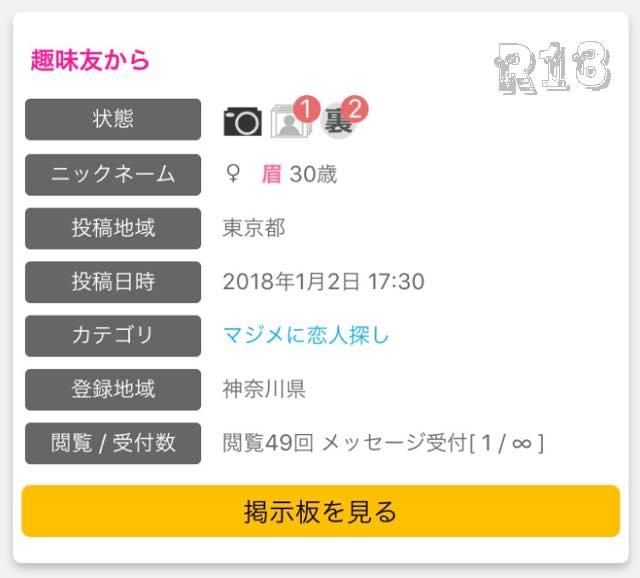 スクリーンショット 2018-01-03 16.59.39_th