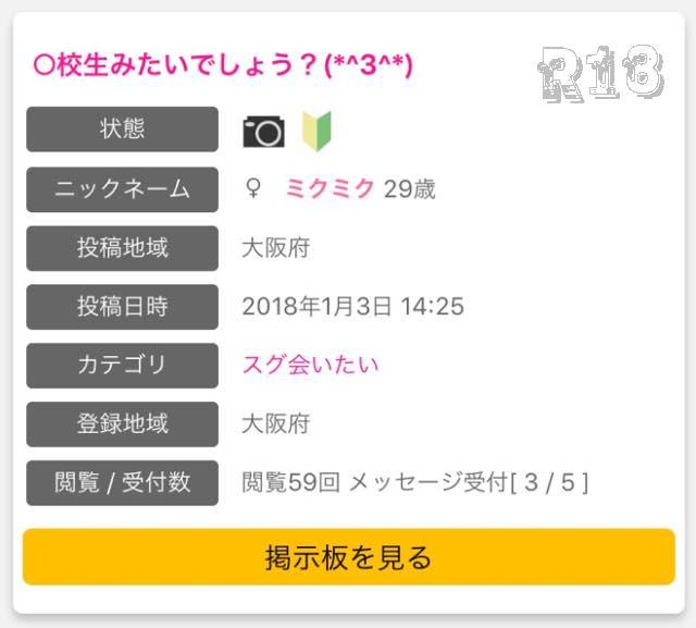 スクリーンショット 2018-01-03 16.59.32_th