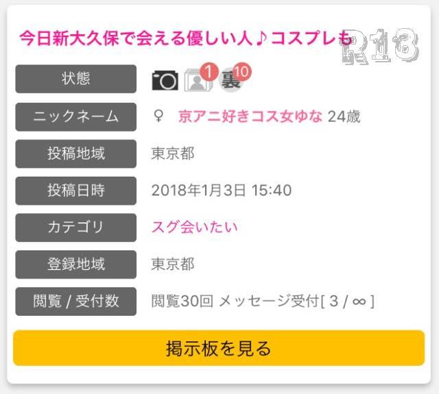 スクリーンショット 2018-01-03 16.59.17_th