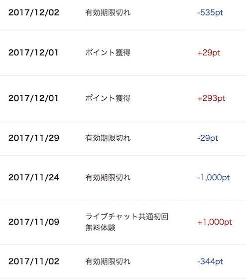 スクリーンショット 2017-12-16 14.25.59_th
